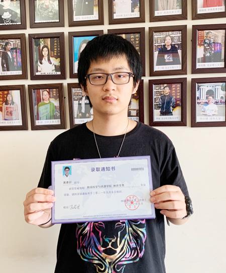 title='黄遵羽  中国地质大学'
