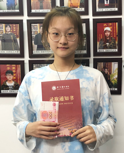 title='王子怡  北京舞蹈学院'
