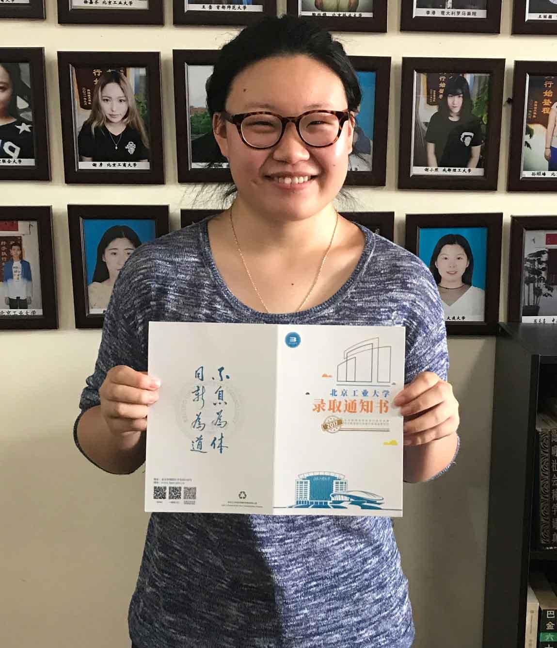 title='李婧亦  北京工业大学'